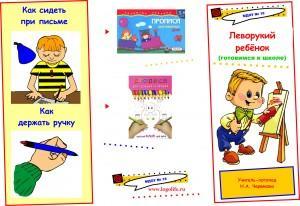 логопедический массаж языка для детей в домашних условиях