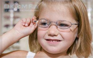 Упражнения для глаз повышающее зрение