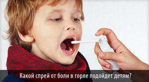 Лечение лазером детей воронеж